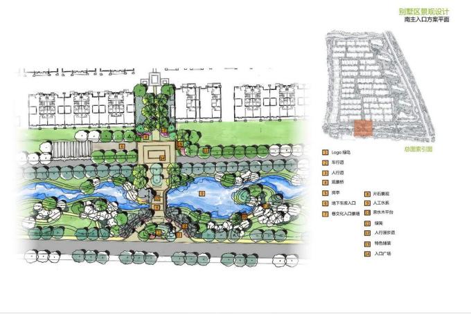 [江苏]文化传承小区景观设计方案