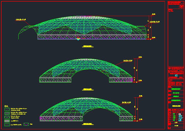 室内步行街采光顶幕墙结构施工图