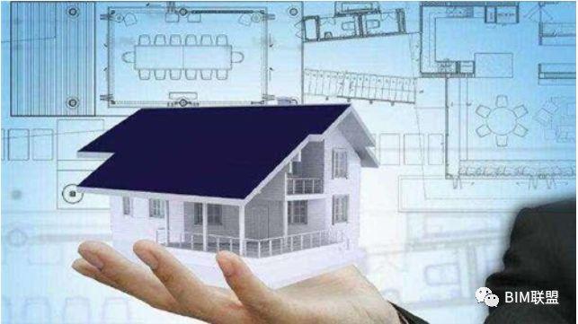 项目代建部组织机构资料免费下载