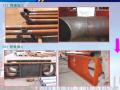 【中建三局】超高层建筑机电工程施工技术(共49页)