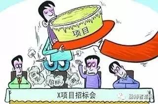 """人民日報:""""最低價中標""""不改,談什麽工匠精神、中國製造!_3"""