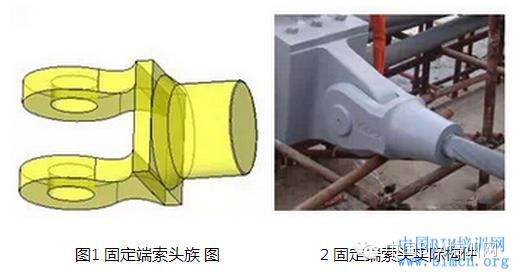 徐州奥体中心施工质量及进度控制中BIM应用