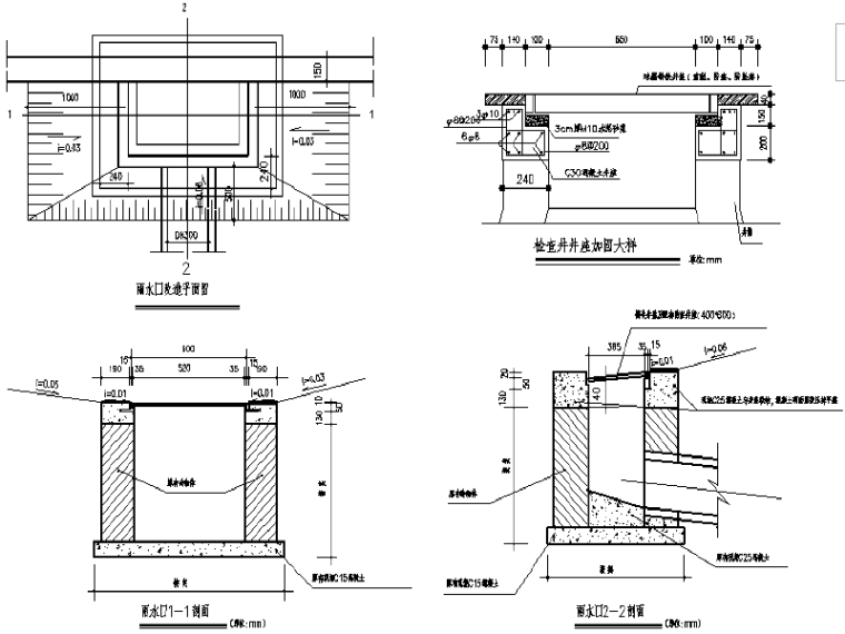 [四川]梧桐路道路提质改造工程施工图设计
