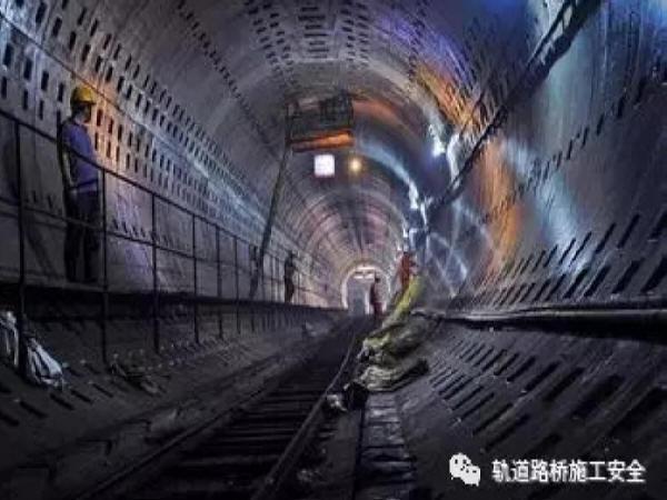 地铁工程施工安全事故分析及防治管理