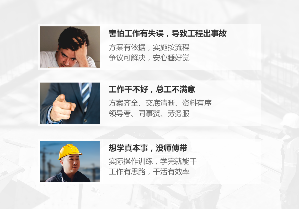 技术交底 施工技术资料 协调劳务分包