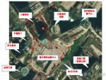 43米深基坑改造项目现场施工难点介绍