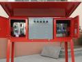 水榭花城中城二期8#~11#楼地下室临时用电、用水施工组织设计