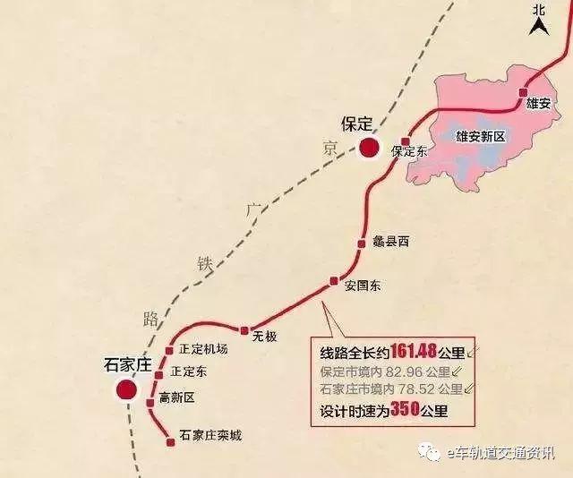 高铁雄安站2020年建成,预留3条地铁线!_3