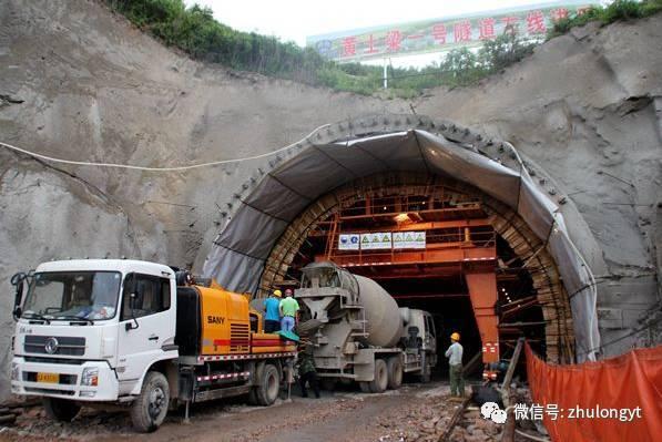 隧道是怎样建成的_8