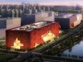 [北京]中国工艺美术馆•中国非物质文化遗产展示馆•概念性建筑设计方案文本