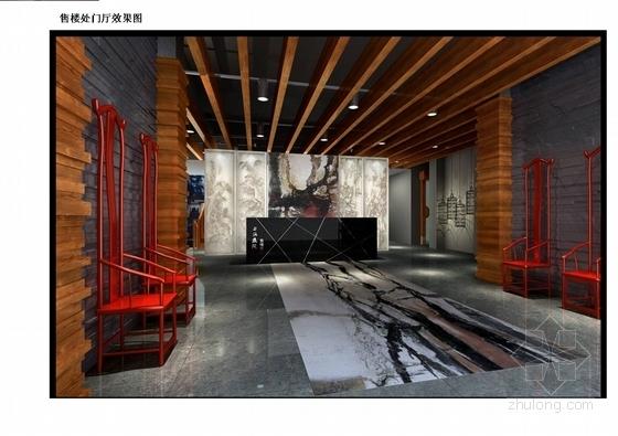 [上海]中心商业圈四星级现代风格酒店室内设计概念方案售楼处门厅效果图