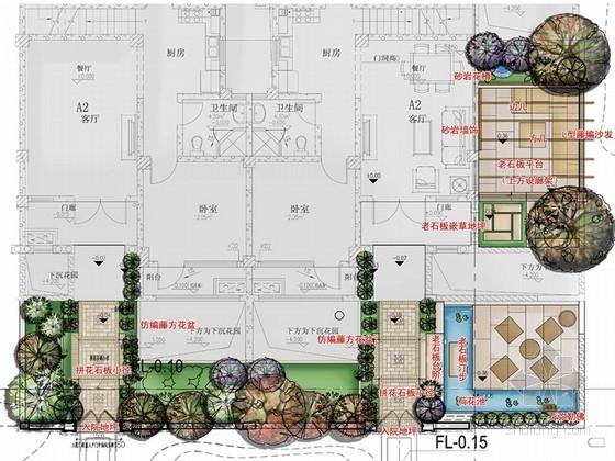 [上海]庭院样板房景观设计方案(设计唯美)