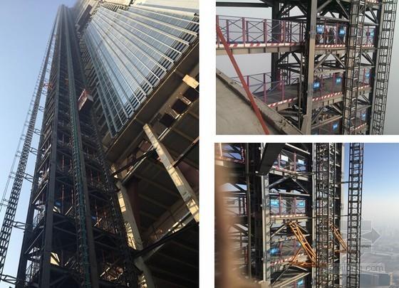 超高层建筑通道塔设计及施工技术总结(图文)