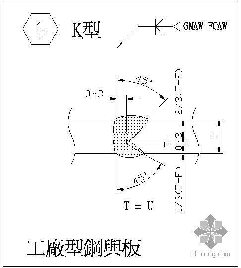 某焊缝对接节点构造详图(6)