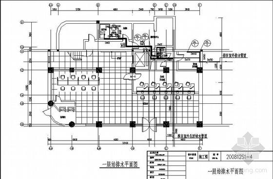 鞍山某银行十四层办公楼给排水成套图纸