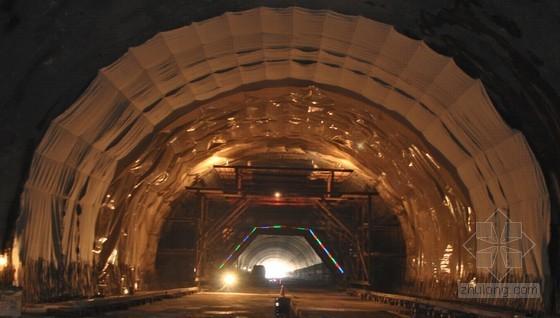 隧道复合衬砌阳光施工工法-四段一区工法