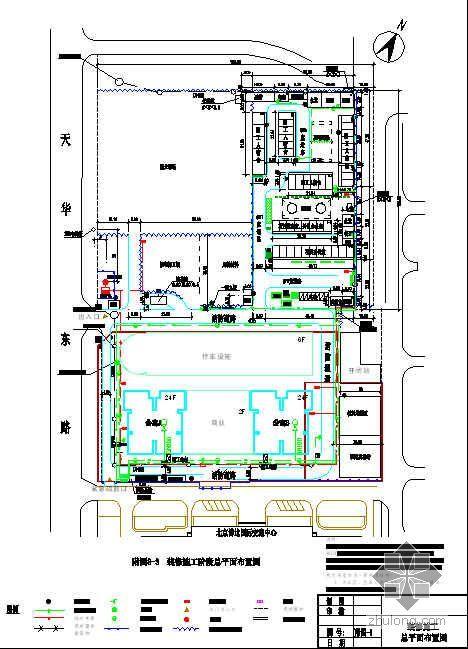 北京某公寓装饰装修阶段总平面布置图