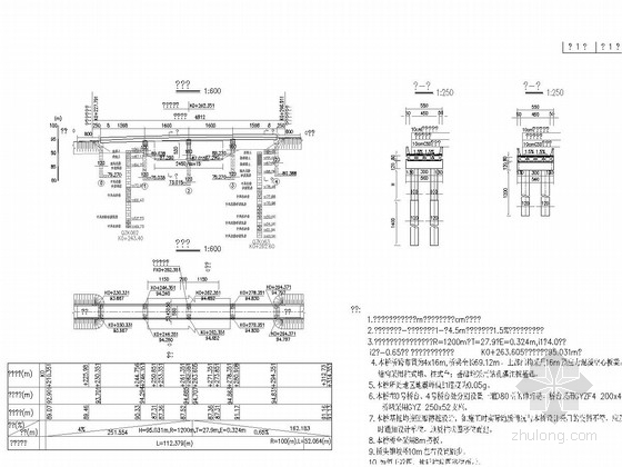 [湖北]4X16m预应力空心板桥施工图58张(c=255 α=0)