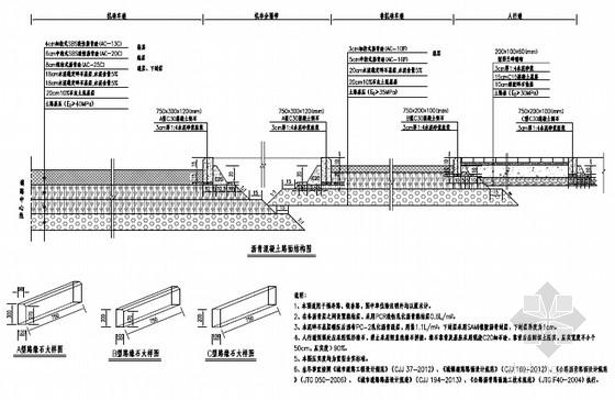 [安徽]城市主干路道路工程全套施工图设计138张(交通 照明 排水)