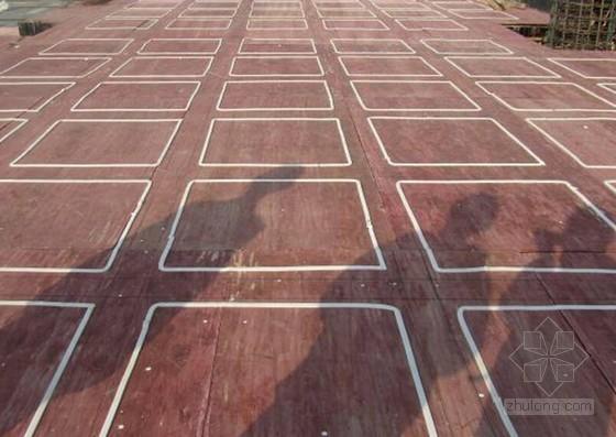 [QC成果]提高大跨度箱梁楼盖工程施工质量汇报
