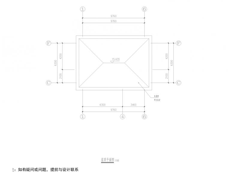 江西某经济型别墅全套施工图(建筑结构水电)_38