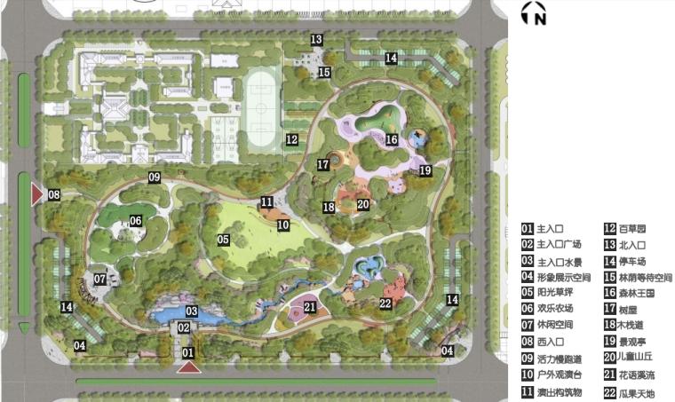 [河北]固安海德公园景观概念方案设计_4