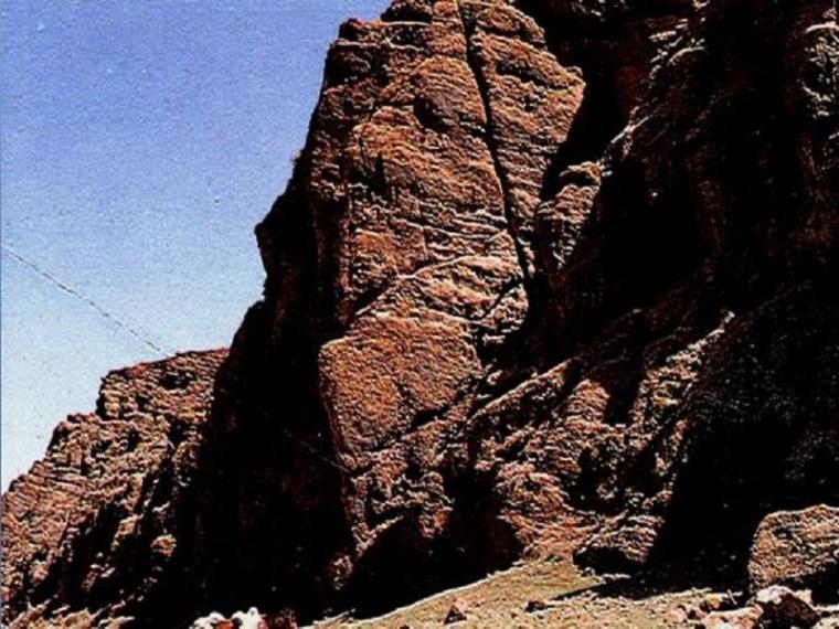岩质边坡稳定性分析ppt版(共77页)