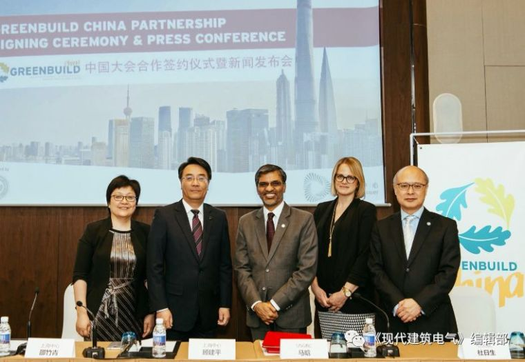 美国绿色建筑委员会将于10月在上海举办2018 Greenbuild中国大