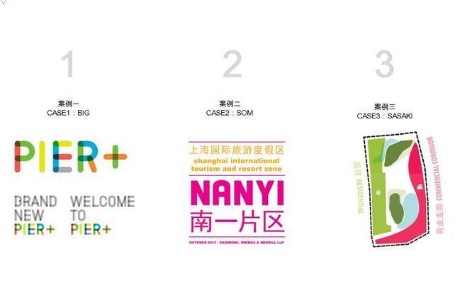 跟3个顶级设计公司一起来憋个有情怀的大招....-2.jpg