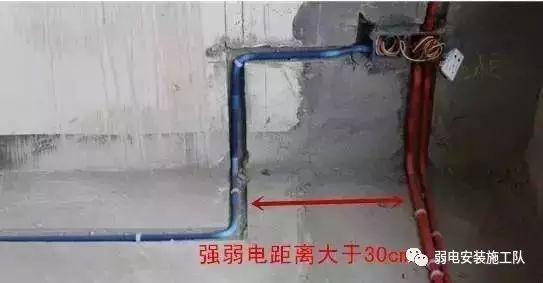 强弱电敷设施工中的技巧