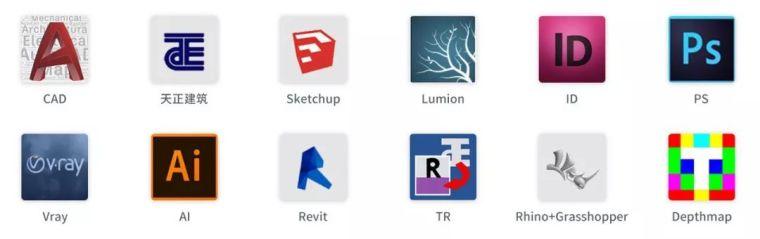 学会这12款建筑软件,再难的设计图也难不倒你!