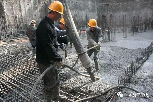 混凝土结构工程施工基本要求