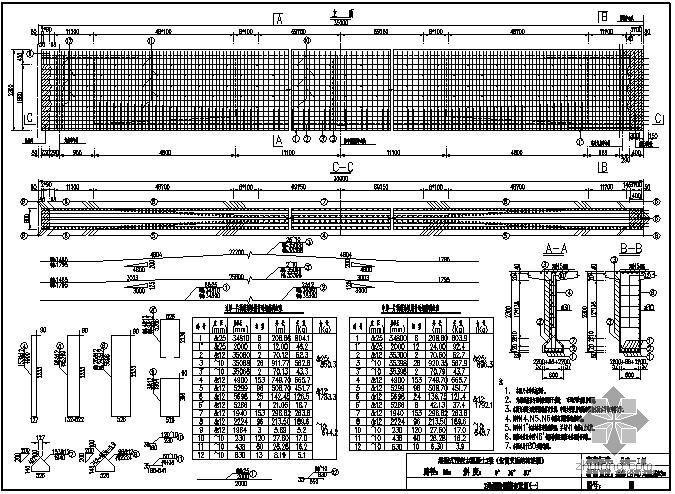 装配式预应力混凝土T梁桥(先简支后结构连续)上部构造通用图[跨径:35m,桥面宽度:整体(分离)式路