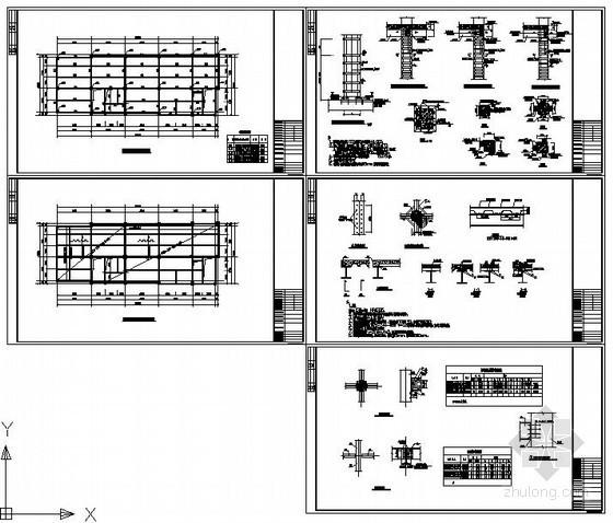 某餐厅加固改造设计图