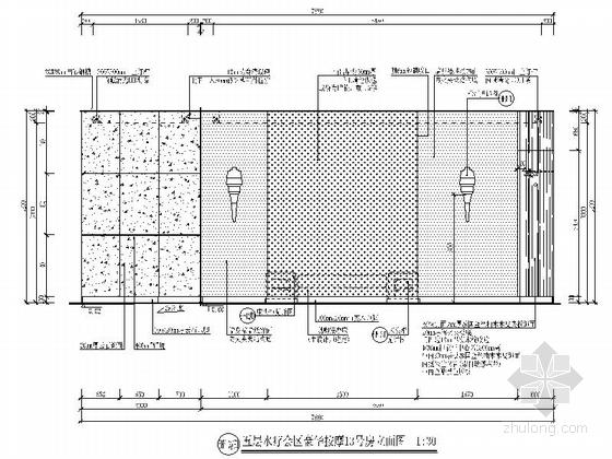[山西]经济商圈现代休闲水疗会所装修施工图立面图
