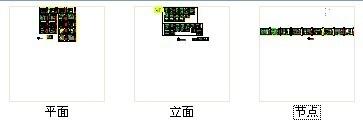 [绍兴]黄金地带时尚现代跃层公寓装修设计施工图资料图纸总缩略图