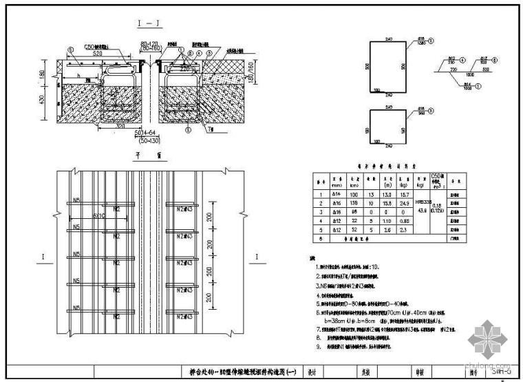 某高速公路桥梁附属设施通用设计图
