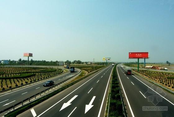高速公路交通安全设施工程施工组织设计(64页 附件齐全)