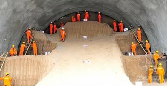 黄土隧道三台阶七步开挖法施工工艺动画演示(20分钟)