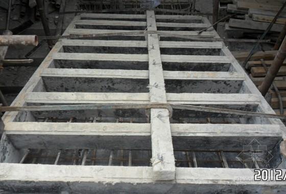 [QC成果]清水混凝土楼梯卡槽式木模板体系创新研究
