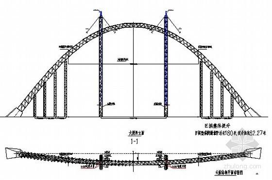 [内蒙古]体育馆工程大拱钢结构液压提升施工方案(附图)
