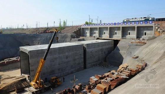 四孔箱形框架桥顶进工程施工方案(21页)