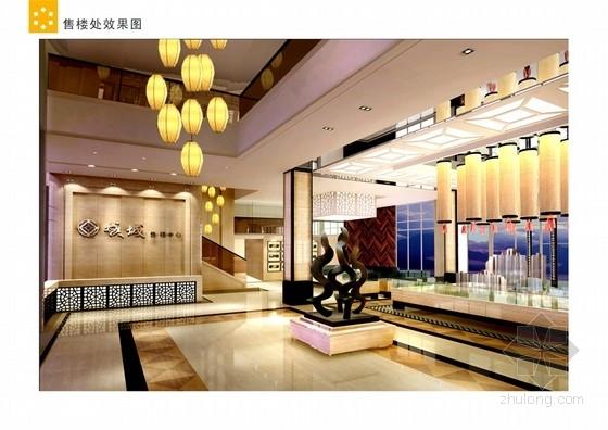 [上海]新中式有范的售楼处设计方案(含效果图)