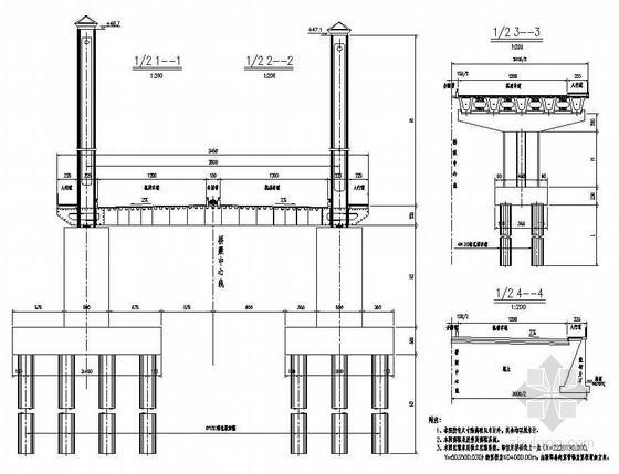 自锚式悬索桥桥式立面布置节点详图设计