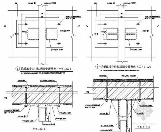 某铝板幕墙节点构造详图