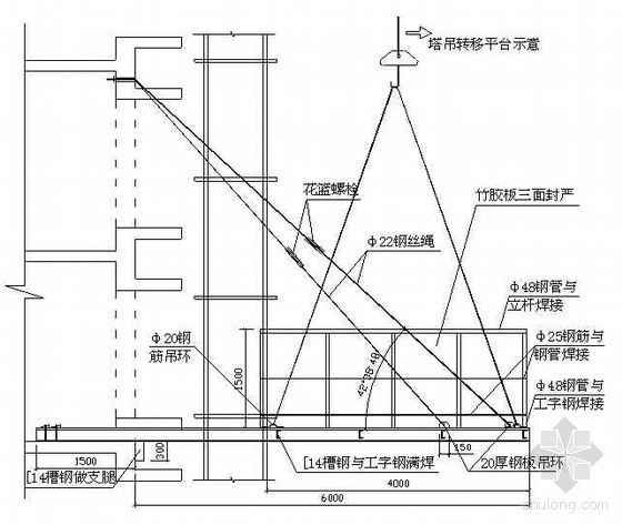 成都某S型高层综合楼型钢悬挑式外墙脚手架施工方案