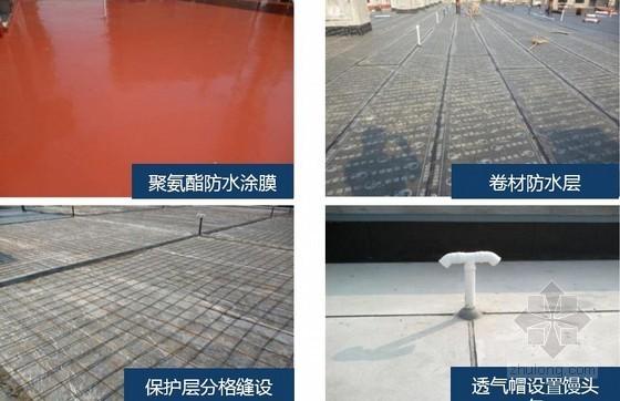 [上海]建筑精品工程质量管理控制经验总结汇报(112页)
