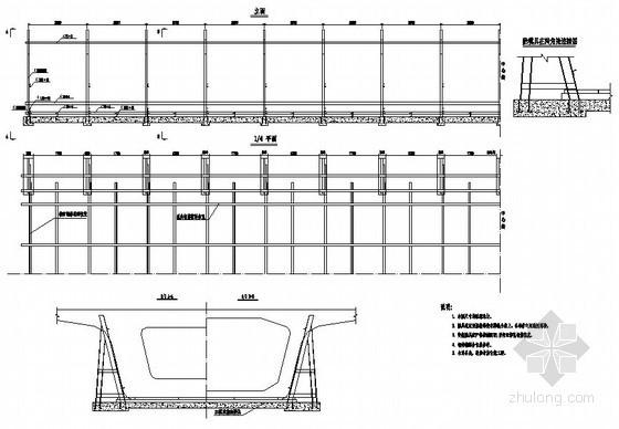 高速铁路制梁场土建工程施工组织设计