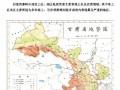 [硕士]公路可达性与合理配置的分析——以甘肃省为例[2010]