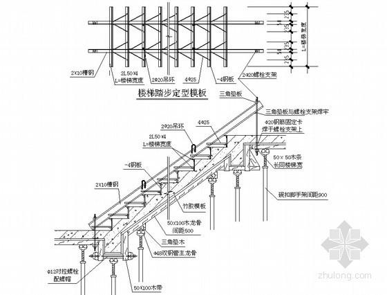 [新疆]框剪结构高层医院综合楼施工组织设计(300页)